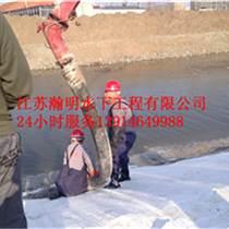 供应渭南市绿化混凝土 模袋施工工程