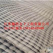 供应安顺市绿化混凝土 水下模袋混凝土护堤公司公司