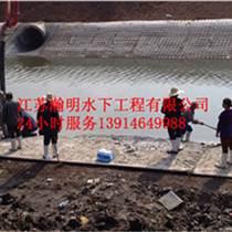 供应赣州市绿化混凝土 模袋混凝土护坡公司