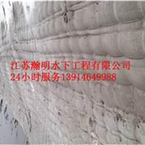 供应新余市绿化混凝土 铰链式模袋混凝土公司