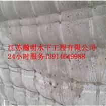 供应宜春市绿化混凝土 模袋混凝土护坡工程