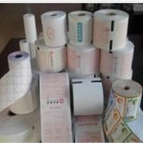 POS单印刷,表格批发生产厂家