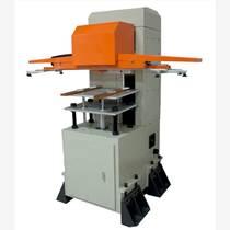 工業相機ccd機器視覺檢測系統