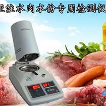 豬肉水分測定儀