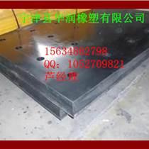 直銷PE煤倉襯板,聚乙烯順滑襯板