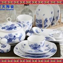 新款陶咖啡具 景德鎮陶瓷咖啡具廠家