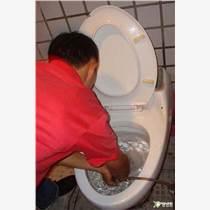 广州市海珠区疏通厕所清理室内管道