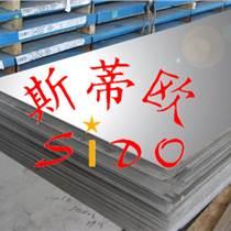 T2高速工具鋼