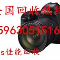 滨州卡西欧数码相机回收滨州二手单反相机回收