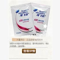廣州花香袋裝洗發水批發
