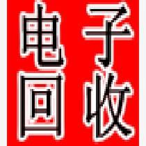 上海嘉定区PCB电路板回收公司