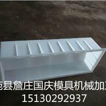 道牙石塑料模具 批發基地