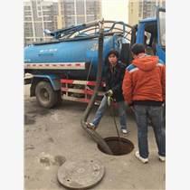 上海閔行區清理隔油池,市政管道清洗,污水池清理