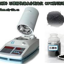 PVC粉体水分仪