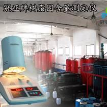 水溶性樹脂水分儀
