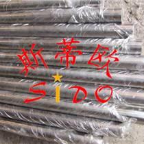 M43高速工具鋼