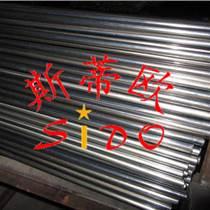 T6高速工具鋼
