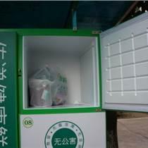 枣庄食行储物配送柜