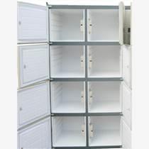 寧波生活用品生鮮冷藏柜