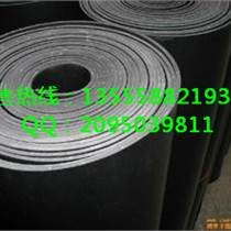 內蒙古通遼絕緣橡膠板采購-首選沈陽遠特牌橡膠板