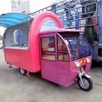 河北快餐車