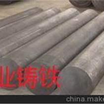 華業供應FeNi36膨脹合金,FeNi36板材,FeNi36圓棒現貨