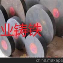 華業供應Kovar29膨脹合金,Kovar29板材,Kovar29圓棒現貨