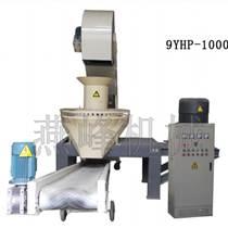 遼寧玉米秸稈壓塊機出廠價