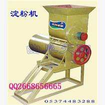 紅薯淀粉機價格 土豆淀粉機價格