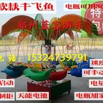 公園擺放的兒童旋轉秋千魚玩具