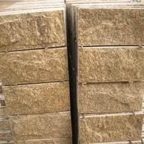 河北蘑菇石高粱红文化石文化砖