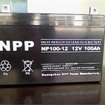 呼和浩特耐普蓄電池NP12-40批發耐普ups蓄電池廠家直銷