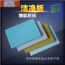 UV裝飾板環保建材