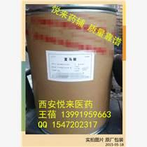 藥用級山梨酸鉀注冊證1kg價格