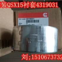 親情價:4945969康明斯QSB噴油器