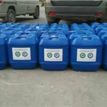 重慶BF-106銷售,重慶反滲透藥劑
