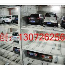 陕西咸阳专业生产立体停车库
