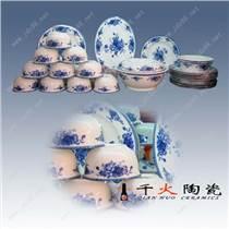 景德鎮骨質瓷餐具禮品價格