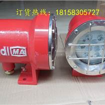DGE18/24L(A)礦用機車燈
