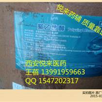 藥用級鄰苯二加酸二乙酯價格