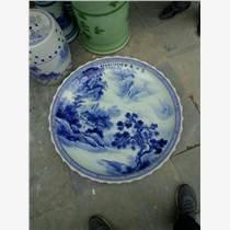 80cm大盤子定做 1米海鮮大盤子?青花手繪陶瓷大盤?定做手繪大盤