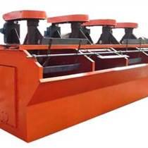 FX型浮选机产品描述,型号/报价