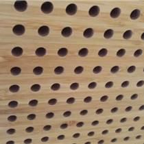 高檔辦公室裝修竹板 裝飾竹板