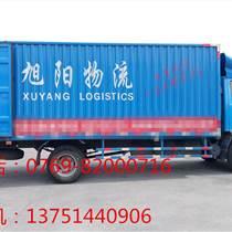 东莞市樟木头直达武汉市物流公司