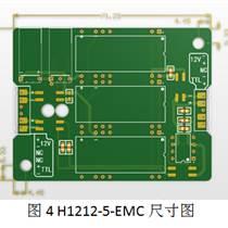 高速電光調Q模塊降噪電源