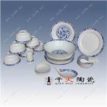 春節送禮陶瓷餐具 陶瓷碗廠家
