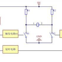高壓方波脈沖驅動電源