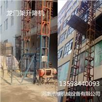 蕪湖出售自升式龍門架建筑物料升降機