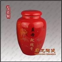 陶瓷密封罐定做   陶瓷罐厂家