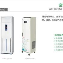 家用移動式空氣消毒凈化器